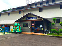 The exterior of the Japan Game Museum
