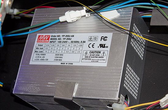The PC power supply