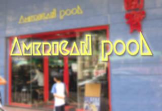 American Pool in Hung Hom, Hong Kong