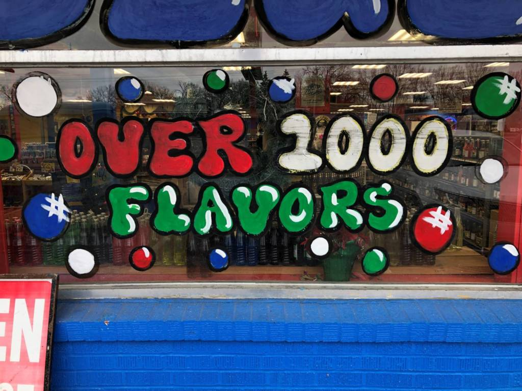 Can't keep track of over 1,000 flavors? That's OK, BSSSS has you covered