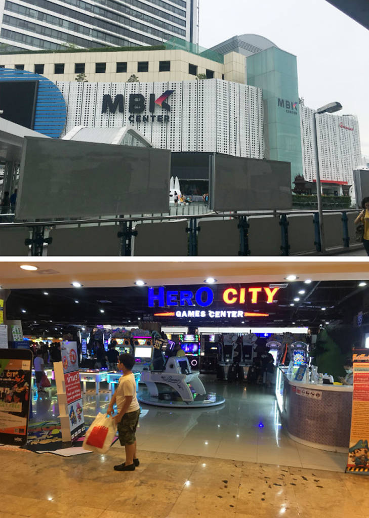 Hero City in MBK, Bangkok