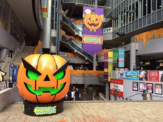Halloween at Big Step
