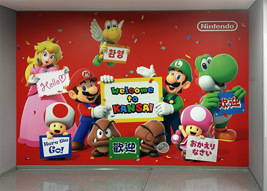 The Mario Bros. welcome you to Kansai International Airport