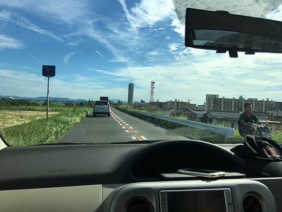 On the road towards Nagoya